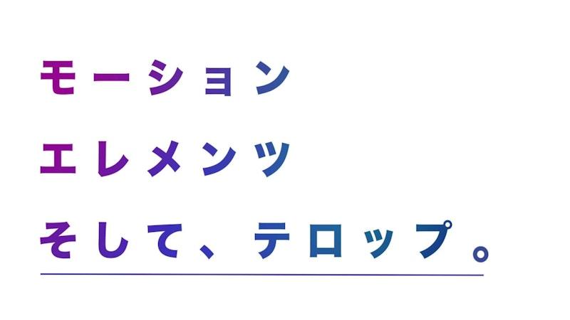 日本人クリエイターのご紹介!